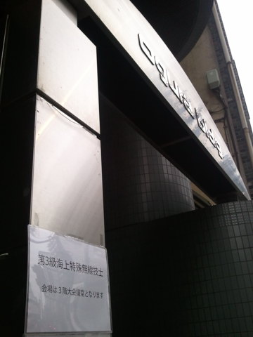 20111106_084744
